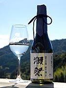 伊勢丹新宿店、初の「ISETAN SAKE マルシェ」-純米大吟醸のみ150銘柄