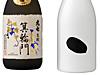 箕輪門(左)、 Ohmine Junmai Daiginjo(右)