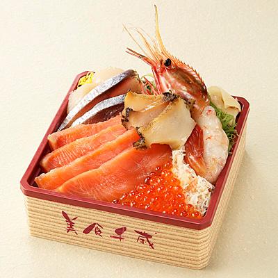 新宿小田急で「秋の北海道大収穫祭」−ゆめぴりかの大おにぎりなど