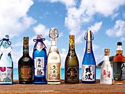 阪神梅田本店で「阪神のめんそーれ沖縄 味と技展」−ステーキ、花びらジェラートなど