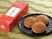 「両口屋是清」が敬老の日限定祝い菓子−千なり敬老の日・千歳など