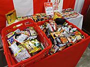 """池袋東武「新春福袋」−「""""ワン""""ダフル」テーマに食品福袋は3万2000点超"""