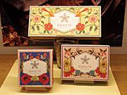 三越伊勢丹プロデュース、アジア人のためのチョコレート「ナユタ チョコラタジア」日本で発売