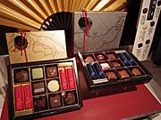 デパチカドットコム年間PV1位は「メリーチョコレートのバレンタイン−戦国新シリーズ」