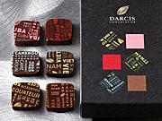 新宿小田急「ショコラ×ショコラ」に100ブランド超−チョコレートシェイク、ソフトクリームなど