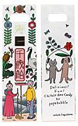 パパブブレ、「オリジナル千歳飴」販売−ミニ千歳飴セット、梅の花ロリポップも