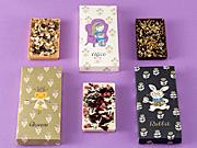 伊勢丹新宿店に「オッジ」限定出店−カレルチャペック紅茶店×オッジ、コラボ商品2種など