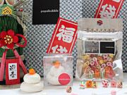 パパブブレの正月商品−「イノシシ」ファミリー柄、鏡餅キャンディーなど