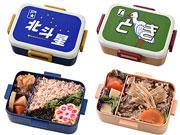 京王新宿店で新春「駅弁大会」−1折で「四味食べ比べ」、新作「肉・海鮮」駅弁も
