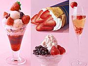 阪神梅田本店でバレンタイン企画「阪神のいちごとチョコフェス」−女性に向け「イチゴ」スイーツ