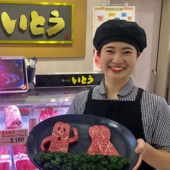 阪神梅田本店、「前方後円墳」型のフードを限定販売−世界遺産認定応援で