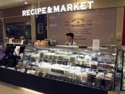 新宿小田急に新店「レシピアンドマーケット」−ヘルシーなフレンチデリ充実