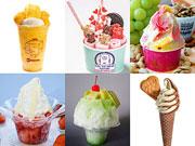 そごう横浜店で「アイスフェス」初開催−8店舗がアイス&パフェ