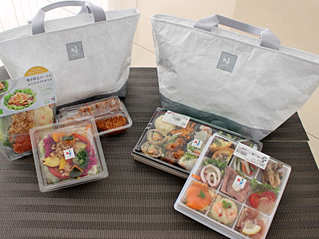 「RF1」「グリーン・グルメ」、総菜持ち帰りに便利な「保冷バッグ」発売