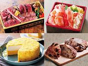 そごう横浜店で「秋の北海道物産と観光展」−サケ・羊をクローズアップ