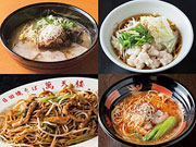 松坂屋上野店で「九州物産展」−「九州麺」「唐揚げ」の食べ比べ企画
