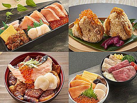 新宿小田急で「秋の北海道物産展」−十勝、パン&スイーツを特集