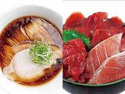 松坂屋上野店で「ニッポン人気のうまいもの物産展」−鶏だしラーメンと本まぐろ丼