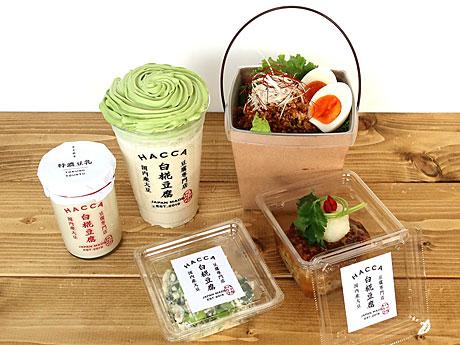 新宿小田急ハルク食品売り場がリニューアル−百貨店初を含め6店舗が新規出店