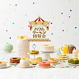 横浜高島屋で関東初「バウムクーヘン博覧会」-ご当地バウムクーヘン200種超