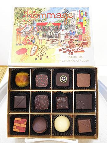 チョコレートの祭典「サロン・デュ・ショコラ2020」−「出会い」テーマに112ブランド集結