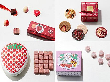 阪神梅田本店、バレンタイン企画阪神のいちごとチョコフェス」−イチゴスイーツ20種超
