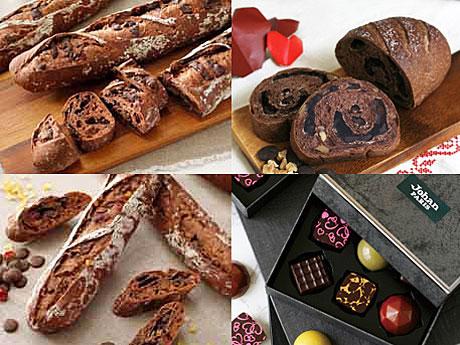 ドンク5ブランドでバレンタイン限定商品−濃厚な味わいを目指した「ショコラバゲット」など
