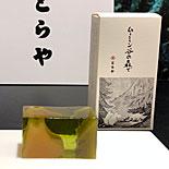松屋銀座・スキャンデックス「ムーミンプロジェクト」−第3弾は和菓子とのコラボ商品