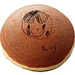 孫の手描きイラストを「千なり」に−「両口屋是清」敬老祝い菓子