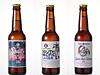 「スタディン・パニモ」のクラフトビール