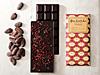チョコレートバー NIHOMBASHI