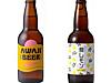 「あわじびーる」のビール各種