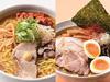 辛みそホルモンラーメン(左)、焼豚三種盛り味噌らーめん(右)