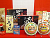 物産展福袋〜長崎県