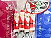 クリスマス限定和菓子