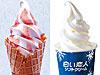 銀龍苺ソフトクリーム(左)、白い恋人ソフトクリーム(右)