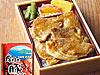 ぽっぽ亭「摩周の豚丼」