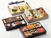 銀座ブルガリ イル・リストランテ ルカ・ファンティンの「OSECHI BOX&GOLD BOX」