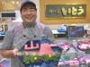 阪神梅田本店で「山の日」商戦−山の字、山型の和牛モモステーキ肉など11種
